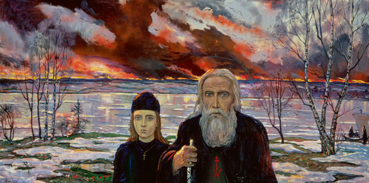 Sergius of Radonezh and Andrei Rublev
