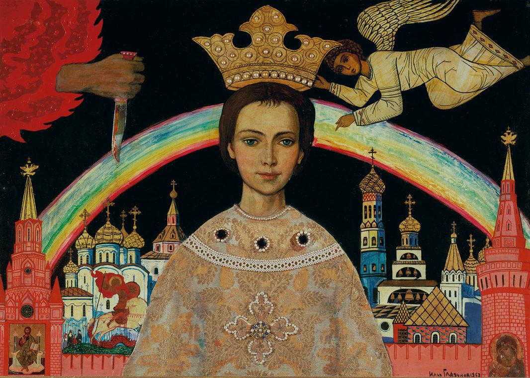 Легенда о царевиче Дмитрии