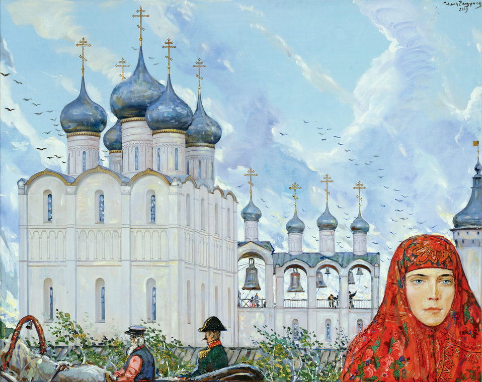 Ancient Rostov the Great