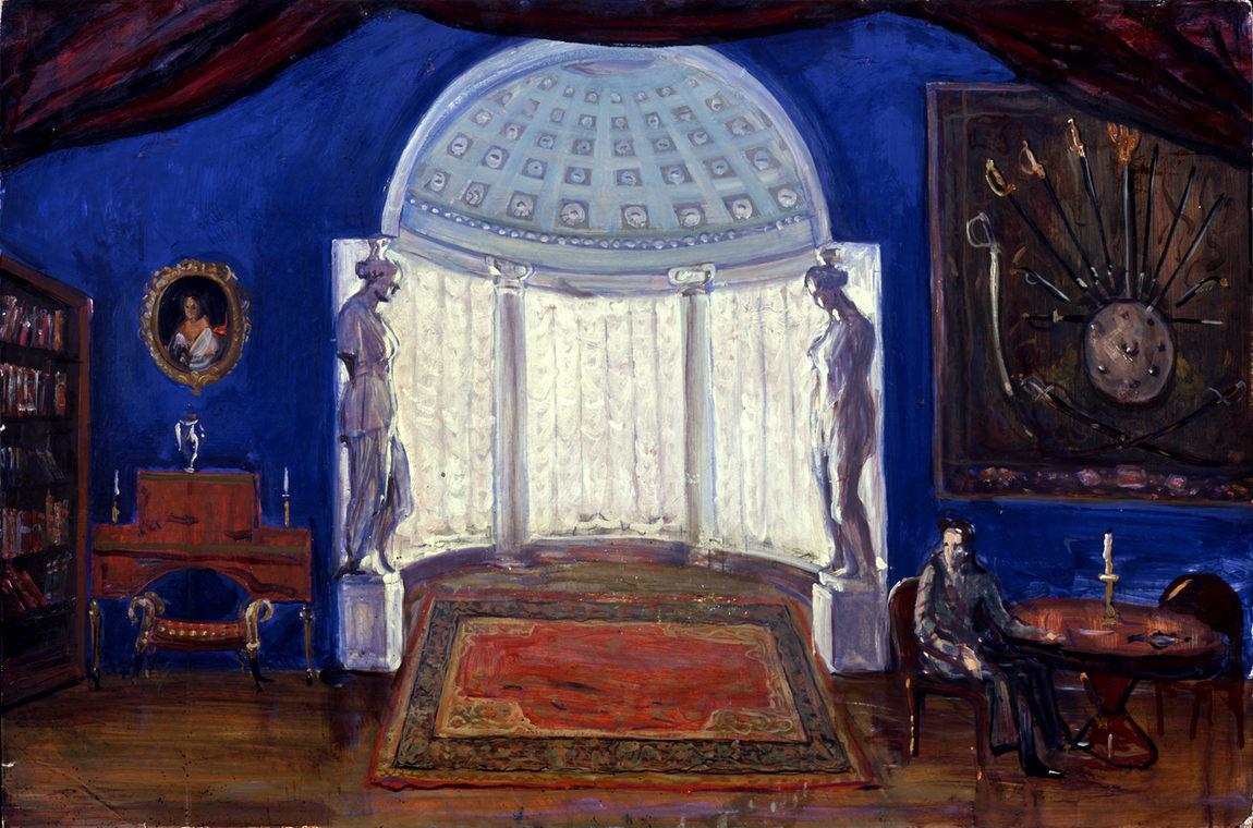Arbenin's cabinet
