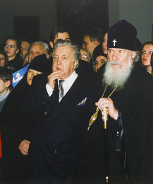 Ilya Glazunov and His Holiness Patriarch of Moscow and All Russia Alexy II at the Exhibition of the Artist in Moscow Manege