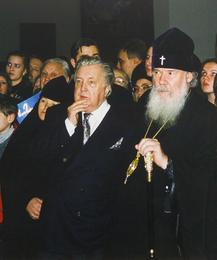 Илья Глазунов и Святейший Патриарх Московский и всея Руси Алексий II на выставке художника в московском Манеже
