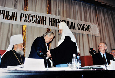 His Holiness Patriarch Alexy II Gives Ilya Glazunov the Order of St. Sergius of Radonezh